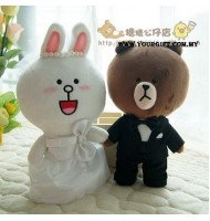Cony & Brown Wedding Doll