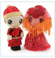 Anime Red Qun Kua Chinese Wedding Doll