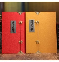 Chinese Style Royal Gold Wedding Signature Book Guest Book