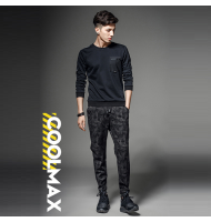 Mens Casual Camouflage Cotton Elastic Trousers Pants
