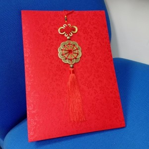 Chinese Coin Decor Chinese Wedding Signature Book Guest Book
