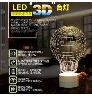 3D Remote+USB LED Small Touching Light